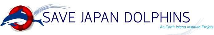 save-japan-dolphins-logo